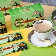 樂發® 印度拉茶30g*10入