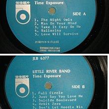 庄腳柑仔店~早期黑膠唱片LITTLE RIVER BAND~TIME EXPOSURE佳佳70.9出版