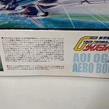 全新未拆封~有現貨 青島 1/24 閃電霹靂車 凰呀 AOI OGRE AN-21 AERO加速模式 組裝模型