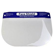 又敗家@日本HIRO飛沫防止花粉對策防塵罩防護面罩HE-1499(透明180度保護男女)防飛沫罩可戴口罩適餐飲服務業保全