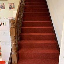 上市集團台灣製防燄地毯地墊全部客製化耐用5年以上 住.辦.商業空間. 紅地毯 樓梯  現場施工每坪750元起免費丈量