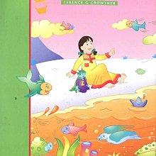 兒童美語讀本 May Goes to Star Y《Up and Away Reader 3B》 原價150元