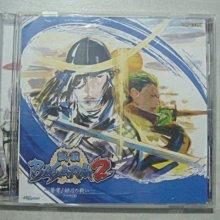 【~嘟嘟電玩屋~】《 戰國 BASARA2 〜蒼穹!姉川の戦い〜 》 特典 原聲 CD
