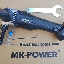 WIN五金 MK-POWER 單主機 MK-161無刷18V壓穿式電剪 鍍鈦撞針 浪板剪 可剪白鐵板 鋁板 鐵皮剪 鐵工