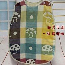 日本熱銷 6層紗布蘑菇防踢背心 防踢被 寶寶睡袋 非常柔軟----大尺寸 3歲到7歲 80*45公分 幼童L號