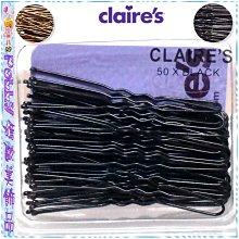 ☆POLLY媽☆↘特價歐美claire's金棕色、深咖啡色、黑色整髮U型夾盒裝50支入