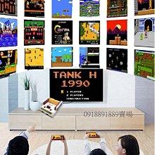 (現貨)4K 高清無線2.4G 紅白機 任天堂 電視遊樂器 HDMI/無線手柄  標配118遊戲再送360合一遊戲卡
