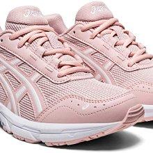 [狗爹的家] ASICS GEL-ESCALATE 粉紅 白 透氣 女慢跑鞋 現貨 免運