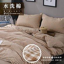 床包被套四件組 雙人 色織水洗棉 100%純棉 Minis居家 蔓紗-沙棕