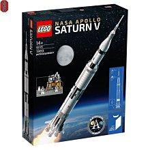 【格格屋】【現貨】LEGO樂高 美國宇航局阿波羅土星五號 92176 積木玩具