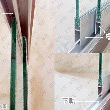 9003 玻璃門 玻璃五金 下軌 戶車 鋁料 滑軌 門窗料 玻璃櫃軌道 櫥窗 櫥櫃 玻璃鎖配件 鋁條 展示櫃 橫拉門