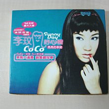 慶功精裝版/附外紙盒/李玟CoCo-好心情/你是我的Superman.不愛你了.默默愛你.亮亮的承諾/新力音樂1998年