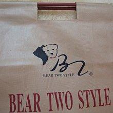 BEAR TWO STYLE 。手提包 。購物包。大方包!全新品!