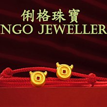 俐格珠寶批發 純金9999 黃金牛 純金牛串珠 黃金串珠手鍊配件 款號GD2107