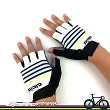 【速度公園】CICLO 單車手套 短指手套 手心防滑膠墊 白底藍紋 XS/S/M/L/XL/2XL