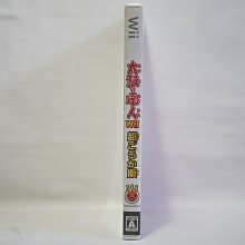 日版 Wii 太鼓達人 超豪華版