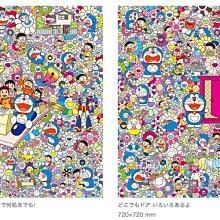 村上隆 Takashi Murakami 藤子・F・不二雄 哆啦A夢 Osaka 展覽會