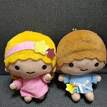 [絕版收藏]SANRIO正版授權非賣景品--雙子星Kikilala 絨毛玩偶口金包,附掛繩
