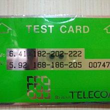 蘭吉爾公用電話測試卡 (紅.綠菜刀 )