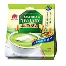 義美 奶茶系列 抹茶拿鐵 錫蘭奶茶
