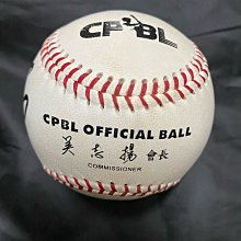蔣智賢親筆簽名球中華職棒比賽用球