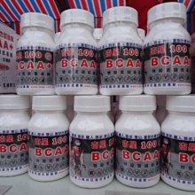 7瓶優惠專區 杏星100BCAA+ 特級支鏈胺基酸 100顆瓶裝 營養 騎車 游泳 跑步 馬拉松 運動健身 小試包 素食