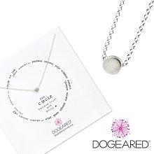 Dogeared 925純銀 Life Circle 小銀豆項鍊 圓滿豆豆項鍊