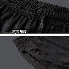 【現貨】愛迪達 三葉草 adidas 速乾跑步服 韓版短袖T恤短褲 男女上衣套裝 透氣速乾籃球足球運動服 非polo衫