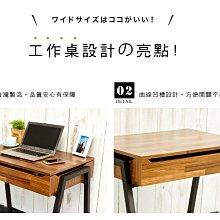免運 電腦桌【澄境】工業風掀蓋電腦工作桌胡桃色  收納桌 書桌 電腦桌 掀蓋電腦桌 TA062MP