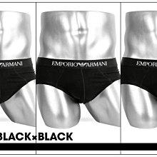 【Yisz World】Emporio Armani  PURE COTTON BRIEF亞曼尼三角內褲_三件裝_黑色