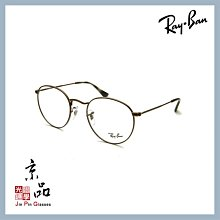 【RAYBAN】RB3447V 3074 50mm 暗銅色 圓框 雷朋光學眼鏡 直營公司貨 JPG 京品眼鏡