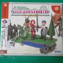 (甲上) DC - Dreamstudio 夢幻劇場 (ETC)
