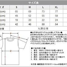 【Admonish】【UA5001】United Athle × T- Shirt 5.6 oz 中磅 5.6磅 素面