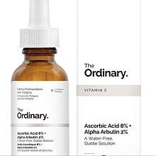 [任三免運]Ascorbic Acid 8% + Alpha Arbutin 2% 30ml*2018最新c+熊果素精華