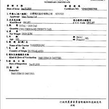 {犬聯社}偉嘉 whiskas  妙鮮包 貓零食 貓點心 貓湯包 幼貓 成貓 熟齡貓  85g/包