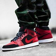 Nike Air Jordan 1 Mid Premium AJ1皮革 經典 中筒 籃球鞋 554724-054 男鞋
