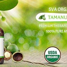 美國大瓶120毫升 天然100%純 有機Tamanu oil 瓊崖海棠油 冷壓萃取 USDA有機認證標章 原裝