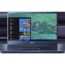 宏碁SF314-56G-559J藍 i5-8265U/4G/256G SSD獨顯2G 送原廠背包滑鼠$21650含稅免運