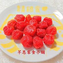 【芊恩零食小舖】玫瑰李 量販包 3000g 600元 蜜餞 甘草梅李 果乾