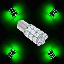 【PA LED】1157 雙芯 30晶 90晶體 SMD LED 綠光 煞車燈 尾燈 後燈