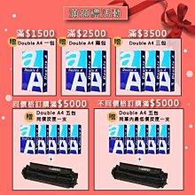 【含稅免運】SAMSUNG MLT-D205L ML3310D/ML3312ND/ML3712DW/SCX4833FD