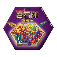 【陽光桌遊】寶石陣 Gemblo 繁體中文版 正版桌遊 滿千免運