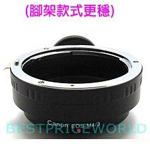 腳架 Canon EOS EF鏡頭轉Micro M4/3相機身轉接環 Olympus E-PL6 E-PL3 E-PM5