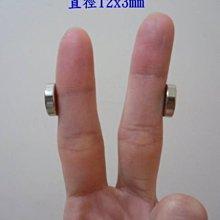 《釹鐵硼磁石工研所》強力磁鐵--人體使用手冊應用--直徑4X厚度4mm