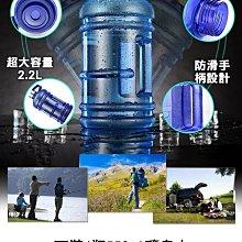 現貨!大容量 運動水壺 2200ML 健身必備 啞鈴水壺 水瓶 健身 運動 跑步 籃球 健身 #捕夢網【HOB7A1】