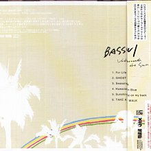 K - BASSUI - Underneath the sun - 日版 - NEW