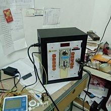 AC110V 投幣式流量控制器 (投幣機+控制器+流量計+電磁閥)