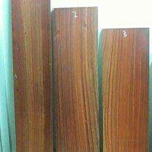 ……阿和木材……紅酸枝木板1.2公分薄片三片1標