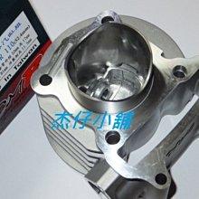 【杰仔小舖】VJR110/MANY110/魅力110/魅力CMR正模/正點標準型汽缸組,限量特價中!