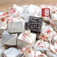 2005年 福海茶廠 福字方沱 熟茶 每沱約7g 農殘檢驗合格 半斤裝(300克) 上班自飲送禮首選~